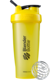 Blender Bottle 28 oz Color of the Month Killer Bee June