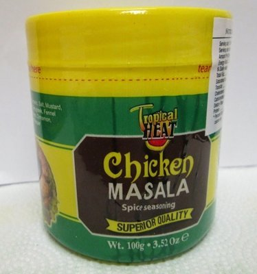Tropical heat chicken Masala spice seasonings from Kenya-100Gms