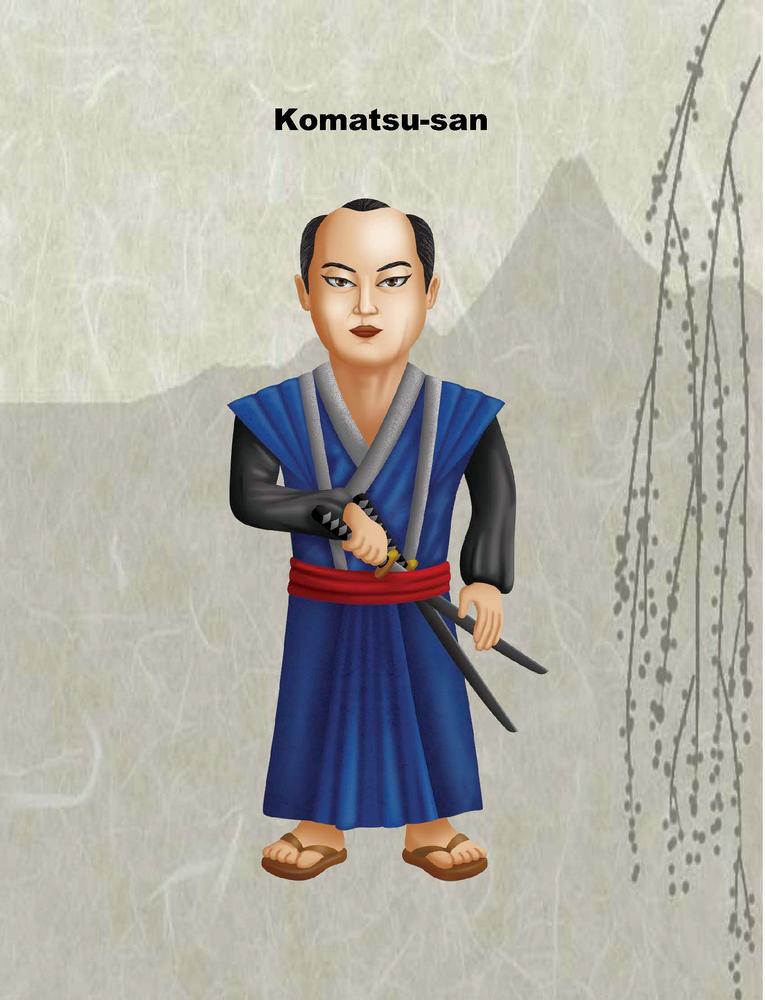"""Komatsu-san Poster - 24"""" x 36"""""""