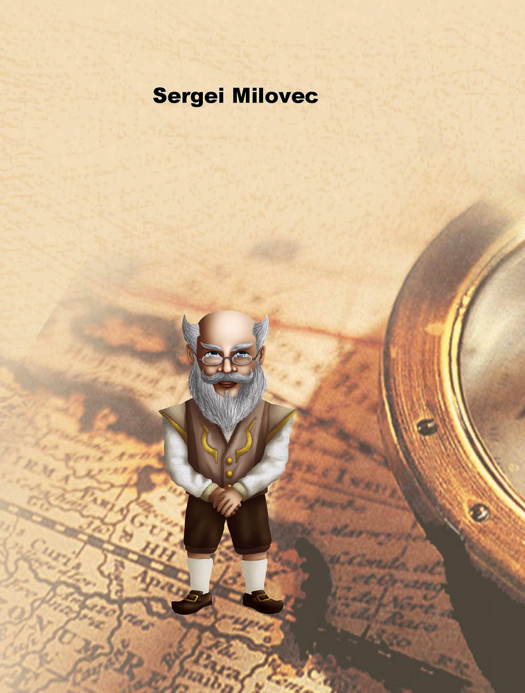 "Sergei Milovec Poster - 8.5"" x 11"""