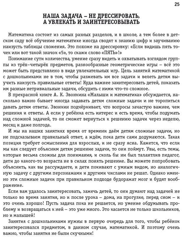 Пример страницы