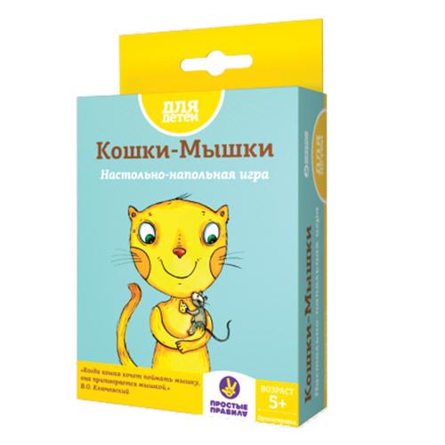 Кошки мышки 00119