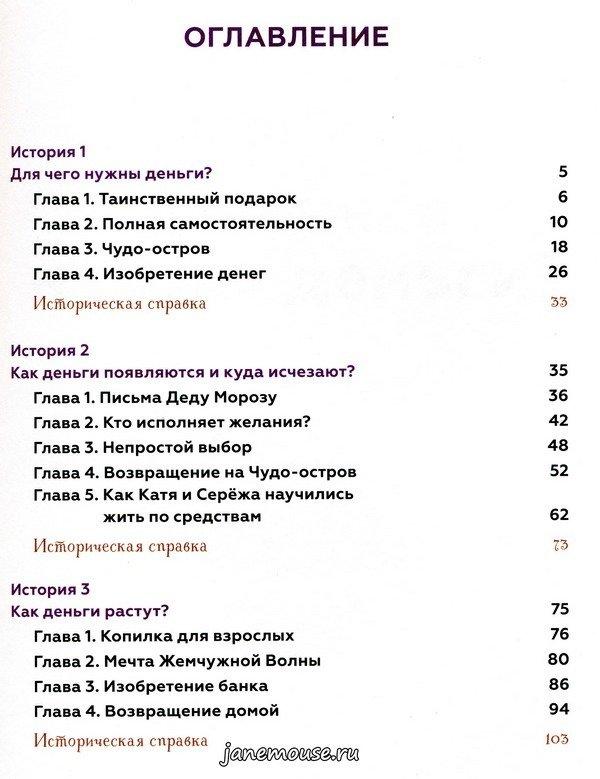 Волшебный банкомат. Татьяна Попова