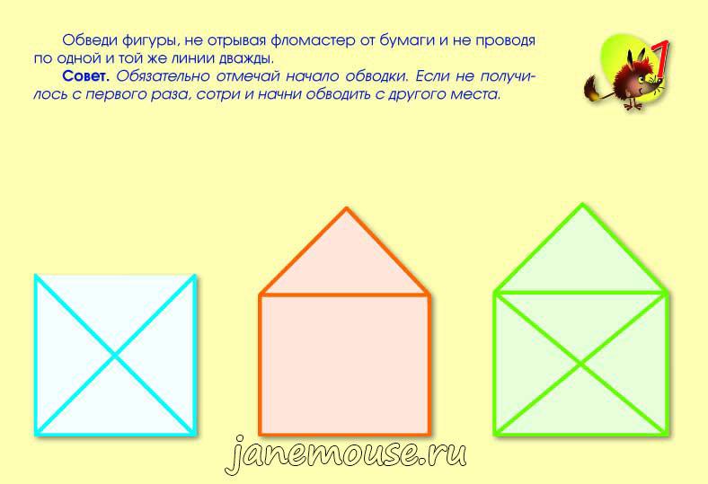 Графические задания для детей. Колосов Максим