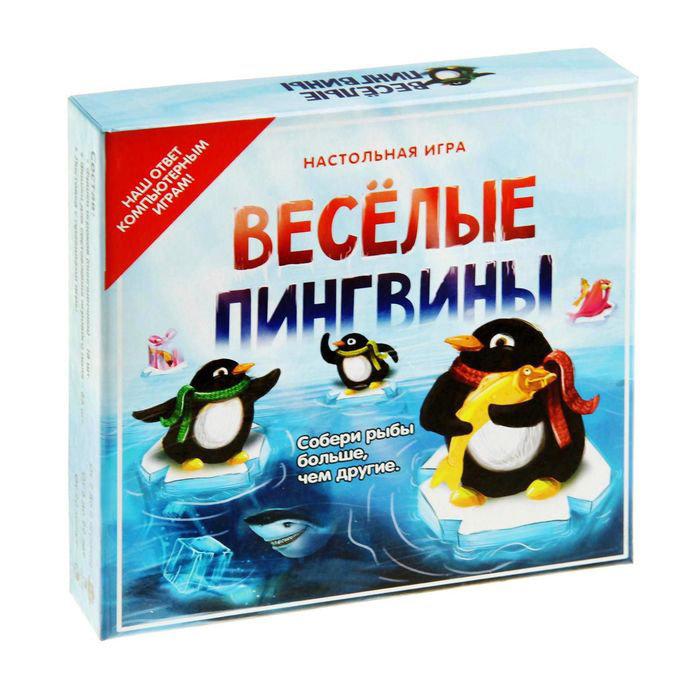 Весёлые пингвины 00226