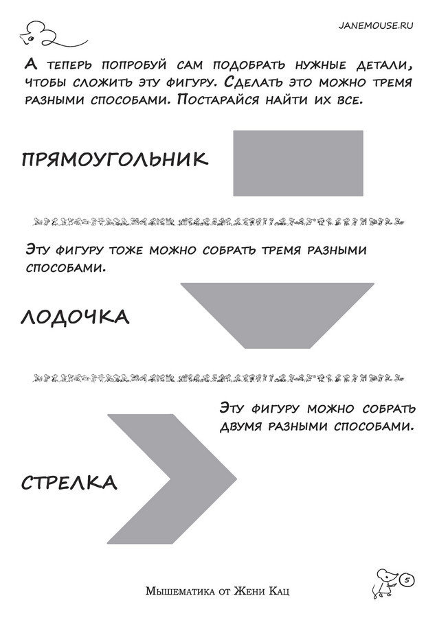 Буклет от Жени Кац
