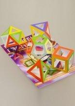 """Комплект из четырёх наборов для сборки """"Многогранники"""""""