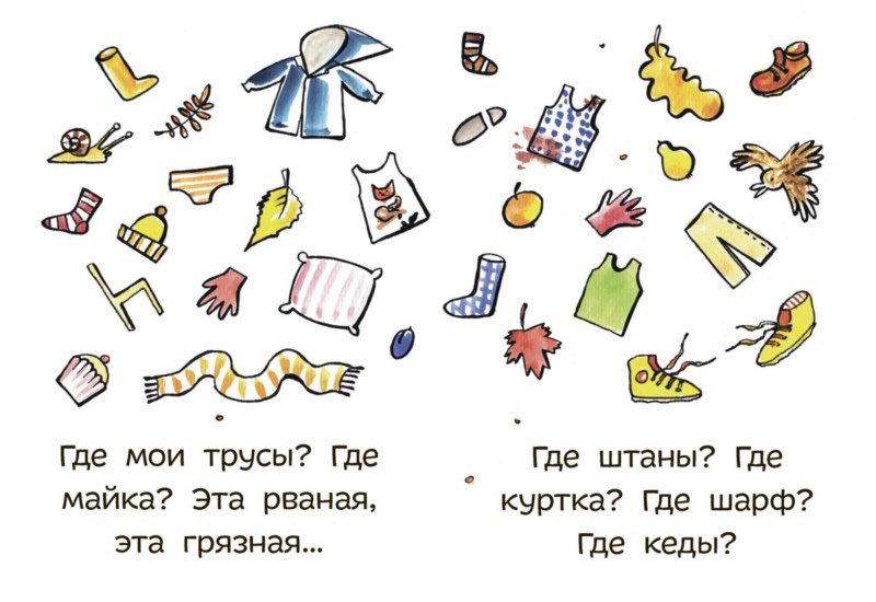 Раз, два, три - замри! Татьяна Руссита
