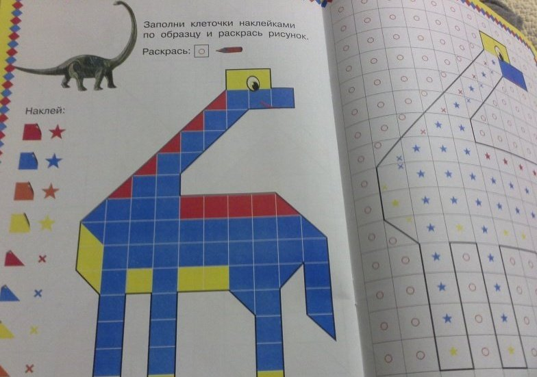 Забавные динозавры. Мозаика с наклейками