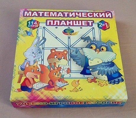 Математический планшет (Геодоска) 00177