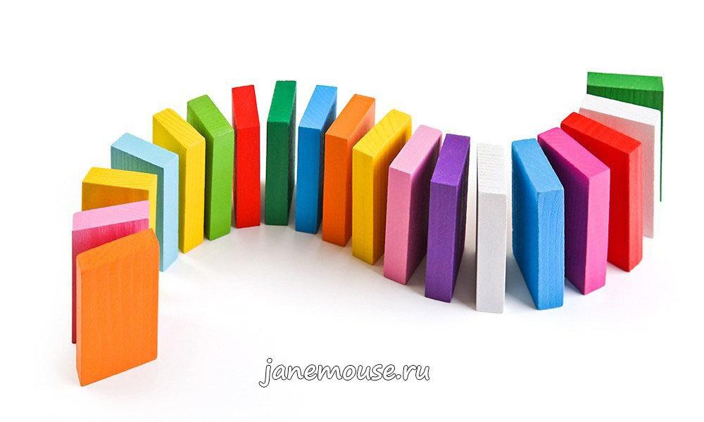 Цветные плашки (с заданиями) 00178