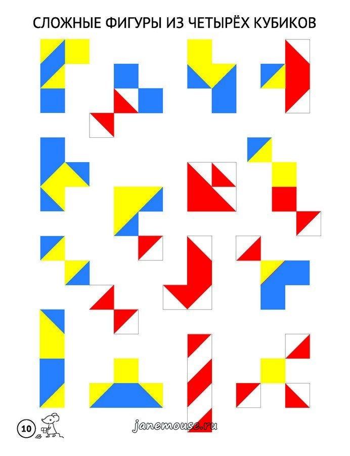 Сложи узор. Варианты игр и заданий с кубиками Никитина. Женя Кац