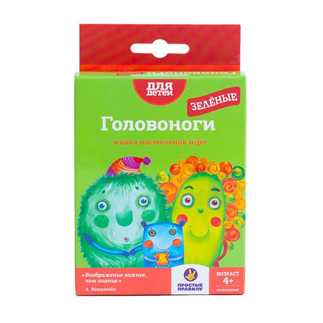 Головоноги (зелёные) 00114