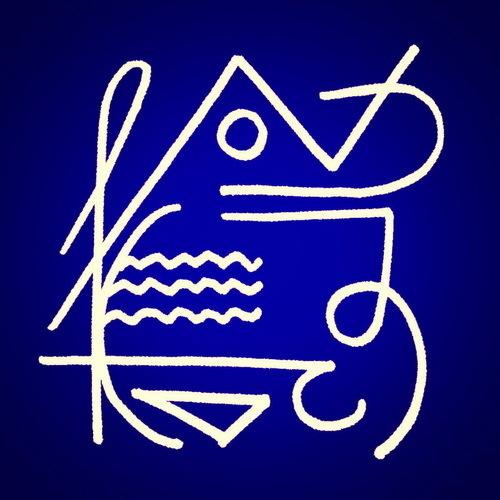 Кристаллическая Алхимия. Изготовление священных вод, масел, растворов. Цикл вебинаров