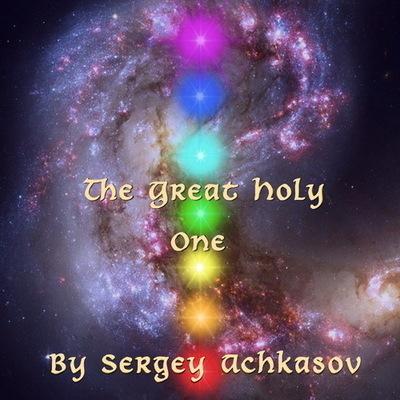 Music album by Sergey Achkasov