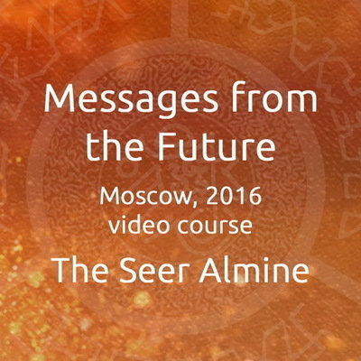 Messages from the Future video course