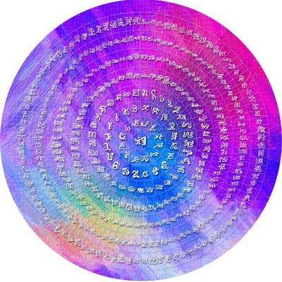 Церемония подготовки к пробуждению от Сновидения Бесконечности. Активация высшей функции 8 меридианов.