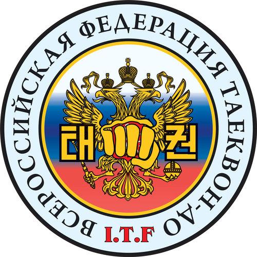 """Баннер """"эмблема всероссийской федерации таеквондо"""" 1.5 х 1.5 метра"""