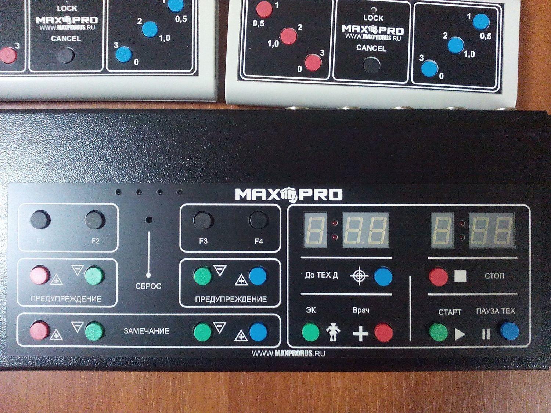 Система электронного судейства Макспро