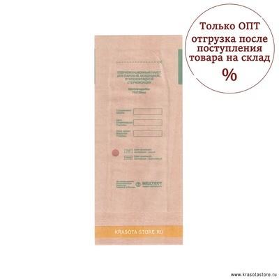 ОПТ Стерилизационный крафт пакет 75x150мм 100шт