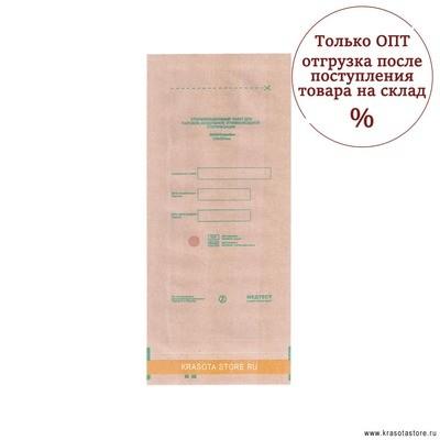 ОПТ Стерилизационный крафт пакет 100x200мм 100шт