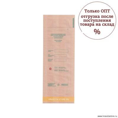 ОПТ Стерилизационный крафт пакет 100x250мм 100шт