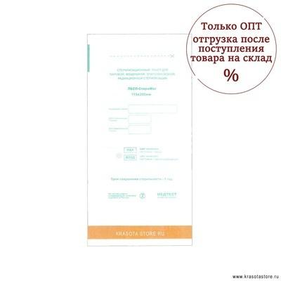 ОПТ Стерилизационный пакет 115x200мм 100шт