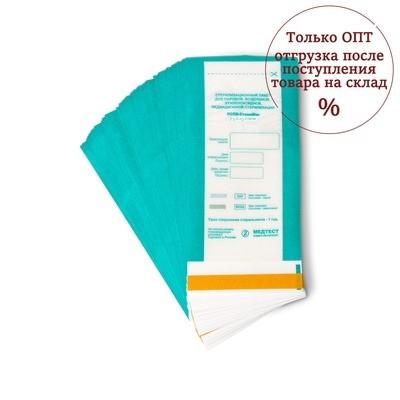 ОПТ Стерилизационный пакет комбинированного типа (бумага/пленка)75x150мм 100шт