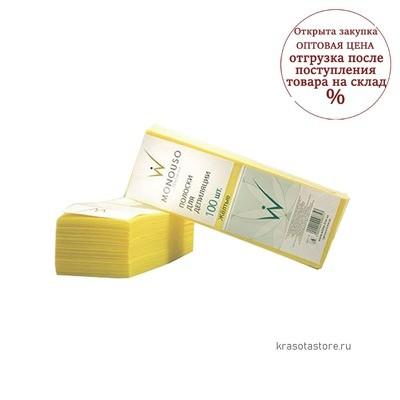 Полоска для депиляции 7*20 Italwax №100шт желтая
