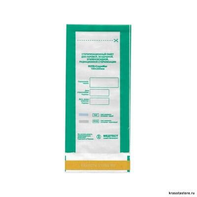 Стерилизационный пакет комбинированный 100x200 мм 100 шт