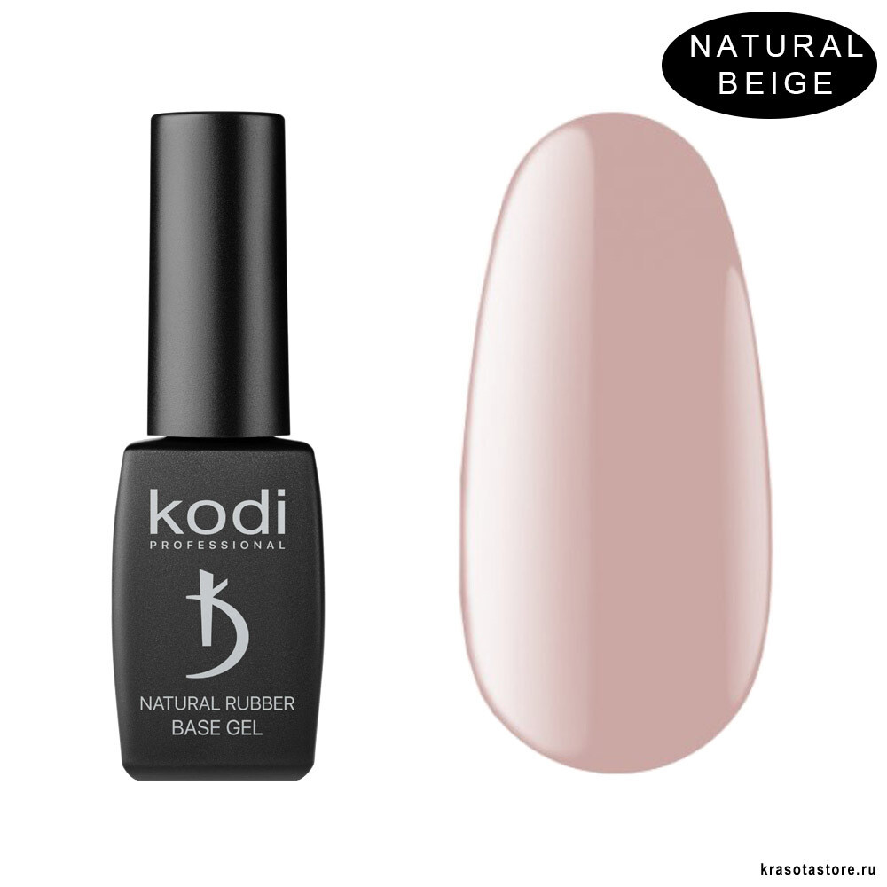 База для гель лака Каучуковая Natural Beige Kodi Professional 12 мл
