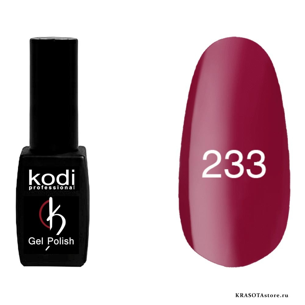 Kodi Professional Гель лак № 233 (gel polish) 8мл