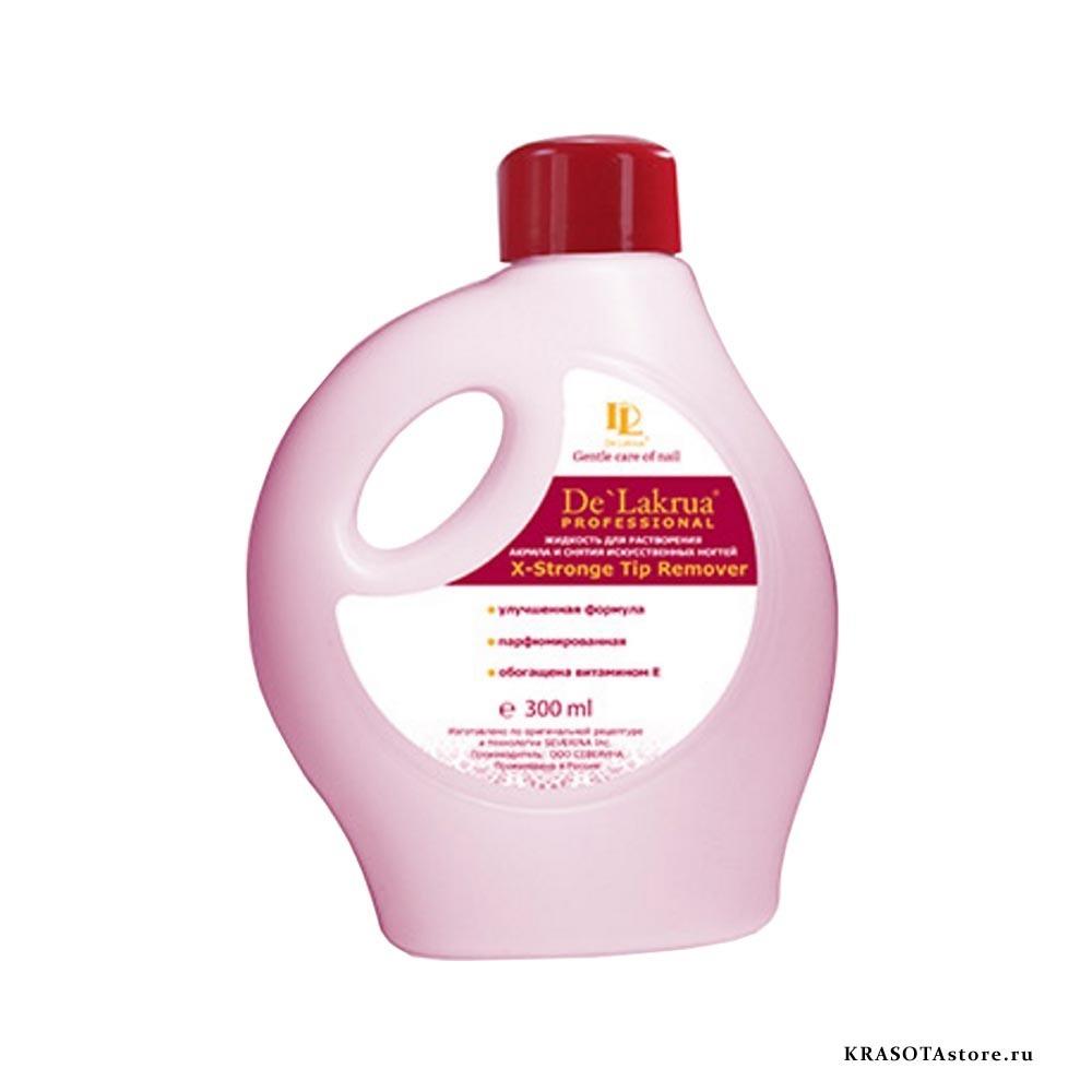 Жидкость для растворения акрила (x stronge tip remover) 300мл