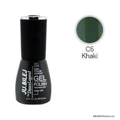 Ju.Bilej Гель лак № C5 (gel polish) 6,5мл
