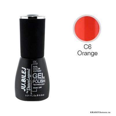 Ju.Bilej Гель лак № C6 (gel polish) 6,5мл