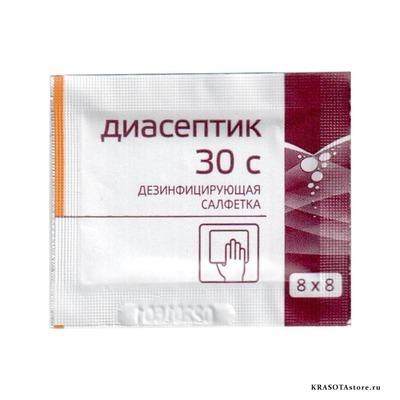 Диасептик 30с дезинфицирующая салфетка 100шт