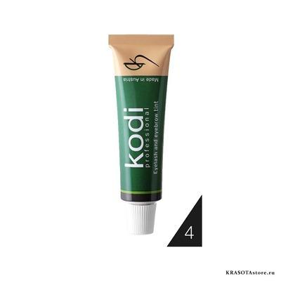 Kodi Professional Краска для бровей и ресниц (eyelash and eyebrow tint) 15мл № 4 чёрная
