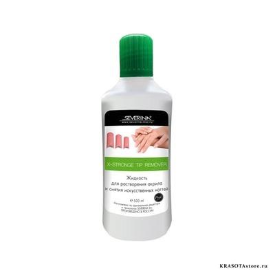 Жидкость для растворения акрила (x stronge tip remover) 500мл