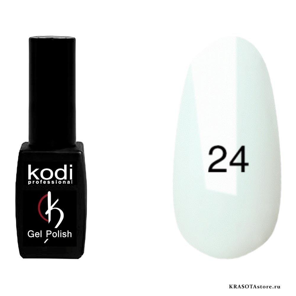 Kodi Professional Гель лак № 24 (gel polish) 8мл