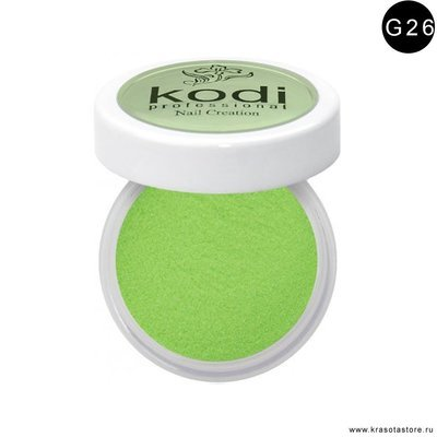Kodi Professional Акрил цветной (color acril) № G-26