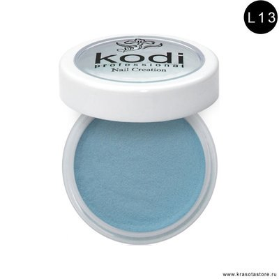 Kodi Professional Акрил цветной (color acril) № L-13