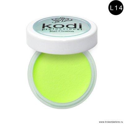 Kodi Professional Акрил цветной (color acril) № L-14