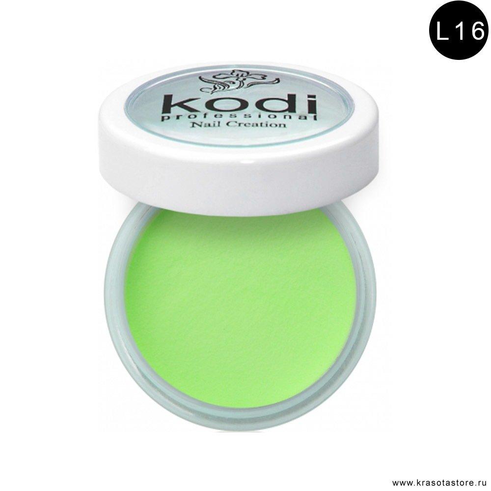 Kodi Professional Акрил цветной (color acril) № L-16