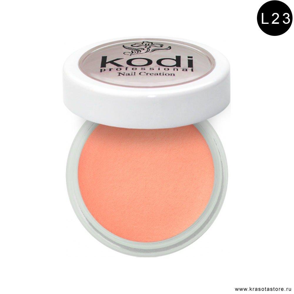 Kodi Professional Акрил цветной (color acril) № L-23