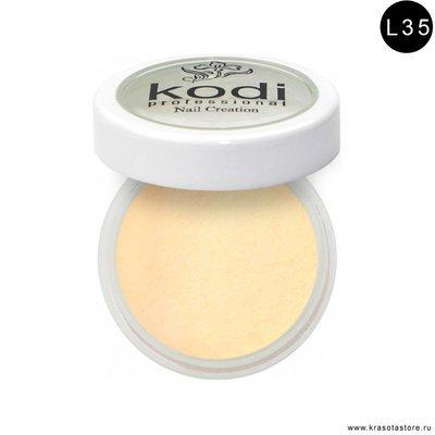 Kodi Professional Акрил цветной (color acril) № L-35