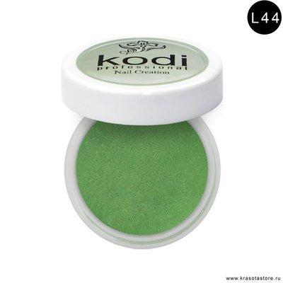 Kodi Professional Акрил цветной (color acril) № L-44