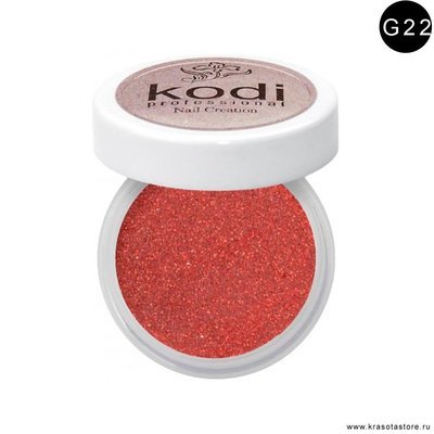Kodi Professional Акрил цветной (color acril) № G-22