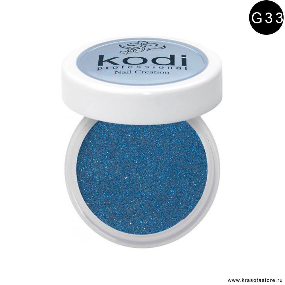 Kodi Professional Акрил цветной (color acril) № G-33