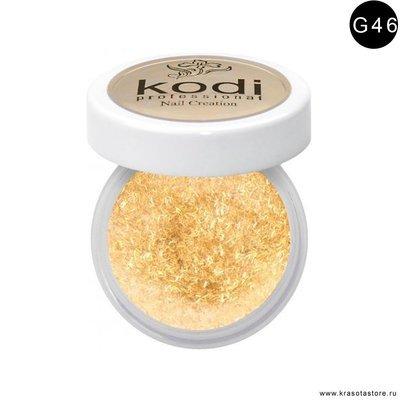 Kodi Professional Акрил цветной (color acril) № G-46