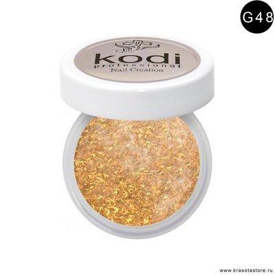 Kodi Professional Акрил цветной (color acril) № G-48